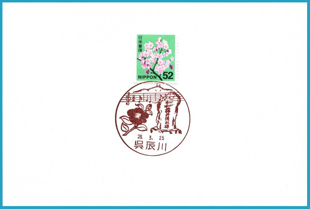 160325kuretatukawa