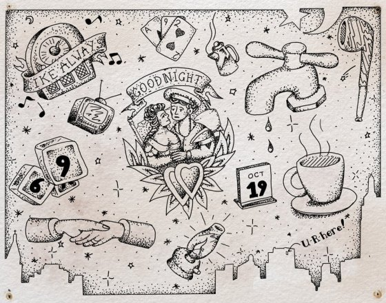 "Flash sheet, ""The Last Night of the World"" by Steven Mast, inspired by the Ray Bradbury short story of the same name."