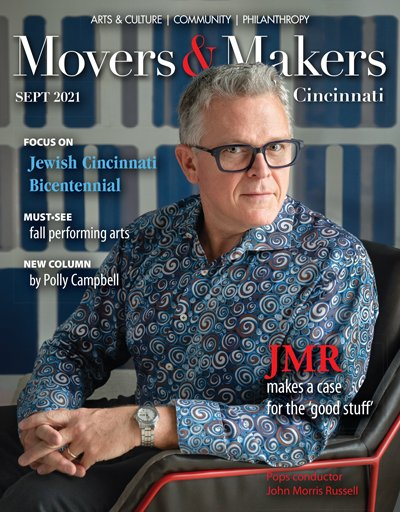 M&M September 2021 cover