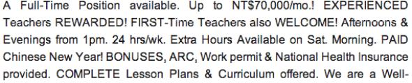 teaching job in Taiwan ad 3