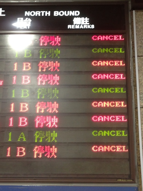 Taiwan Soulik cancelled trains