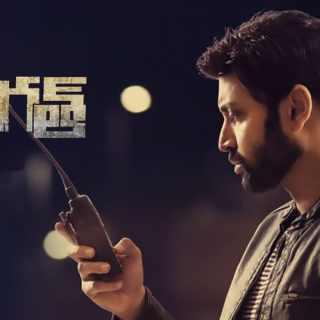 Idam - Upcoming Telugu Movie in November 2018