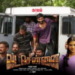 Vada Chennai Review and Box Office Collections – Hit or Flop