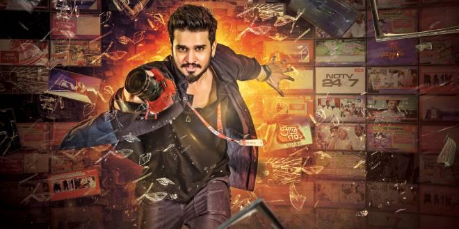 Mudra-Telugu Movies releasing Diwali 2018