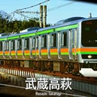 【駅名記憶】「A・RA・SHI」で川越線の駅名を歌います。