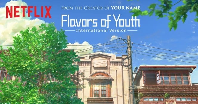 Film Review Flavors Of Youth 2018 Moviebabble