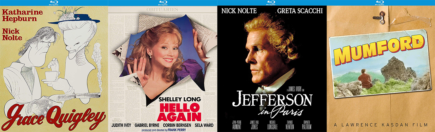Here are the new releases from Kino Lorber hitting July 16, 2019.