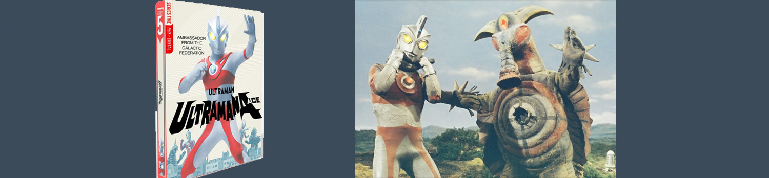Ultraman Ace, the fifth Ultraman series, comes to blu-ray this week.