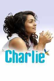 Charlie 2015