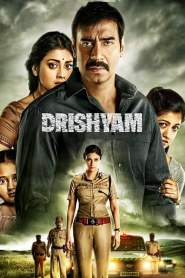 Drishyam 2015