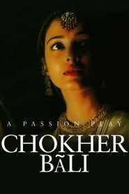Chokher Bali 2003