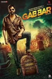 Gabbar Is Back 2015