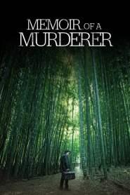 Memoir of a Murderer 2017