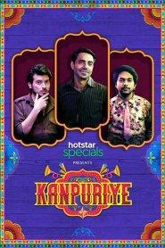Kanpuriye 2019