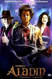 Aladin 2009 |720p|1080p|Donwload|Gdrive