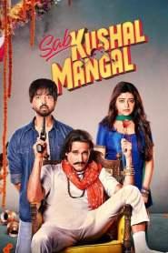 Sab Kushal Mangal 2020 -720p-1080p-Download-Gdrive