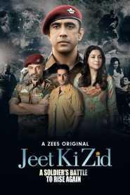Jeet Ki Zid 2021 -720p-1080p-Download-Gdrive