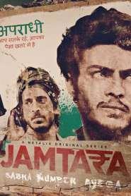 Jamtara – Sabka Number Ayega 2020 -720p-1080p-Download-Gdrive