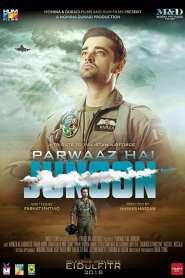 Parwaaz Hai Junoon 2018 -720p-1080p-Download-Gdrive