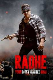 Radhe: Your Most Wanted Bhai 2021 -720p-1080p-Download-Gdrive