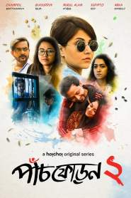 Paanch Phoron 2019-720p-1080p-Download-Gdrive-Watch Online