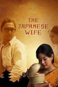 The Japanese Wife 2010-720p-1080p-2160p-4K-Download-Gdrive