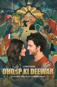 Dhoop Ki Deewar 2021-720p-1080p-Download-Gdrive