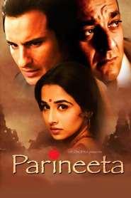 Parineeta 2005-720p-1080p-2160p-4K-Download-Gdrive-Watch Online