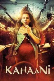 Kahaani 2012-720p-1080p-2160p-4K-Download-Gdrive-Watch Online