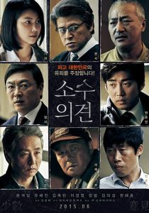 Minority_Opinion_-_Korean_Movie-p2