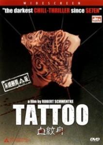 tattoo_2002