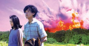 Review For Japanese Sci-Fi BEFORE WE VANISH