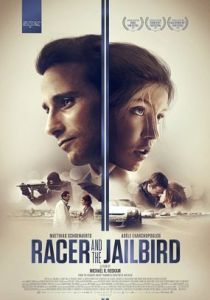 Racer and the Jailbird Review 2017. The New Film From The Director Of Bullhead Michael R. Roskam