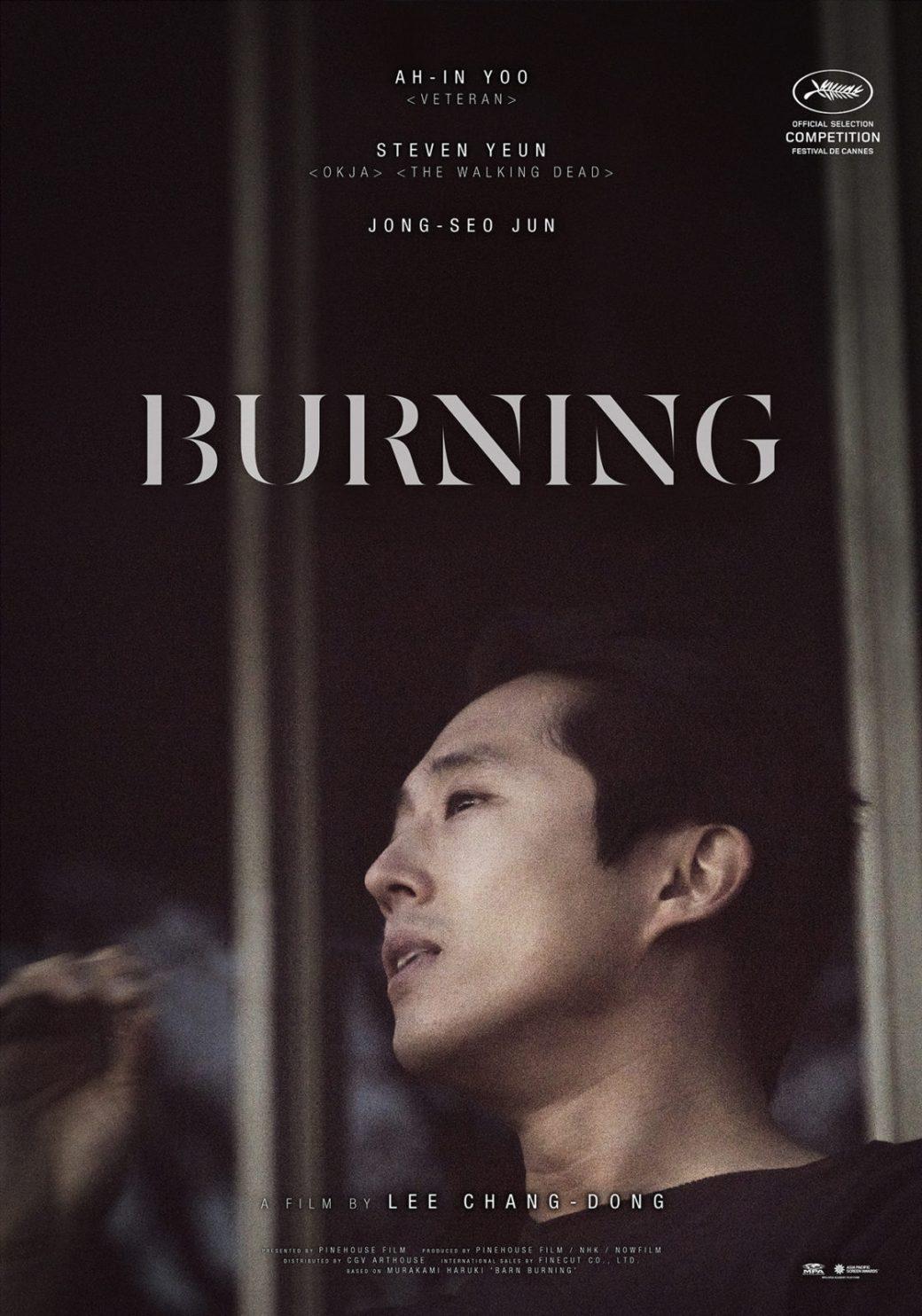 BURNING New Korean Movies