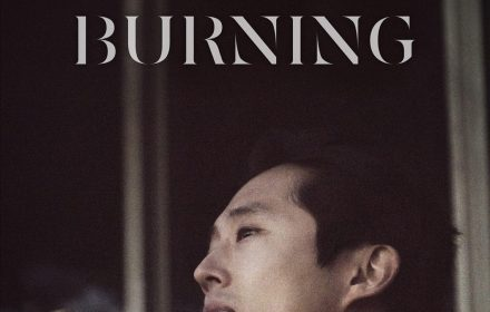 BURNING New Korean Movies