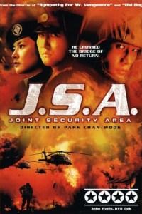 South Korean Movies On Netflix JSA