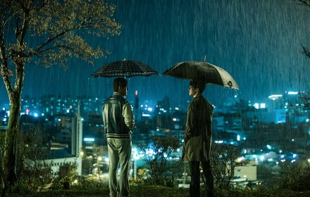 South Korean Movies On Netflix FORGOTTEN