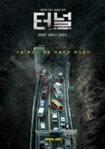 South Korean Movies On Netflix TUNNEL