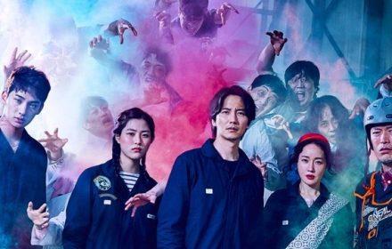 The Odd Family: Zombie On Sale Fantasia Film Festival 2019 Review