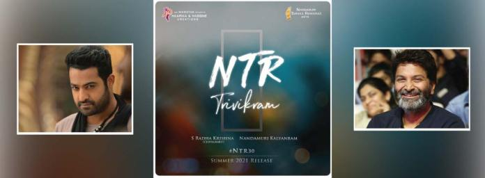 NTR 30 Movie | Cast, Release Date, Trailer, Posters, Reviews, News, Photos  & Videos | Moviekoop