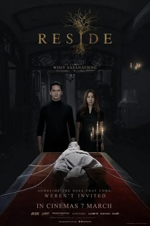 Reside_keyart_500