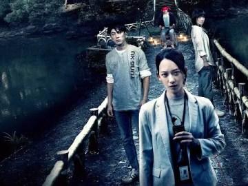 The Bridge Curse taiwan horror movie