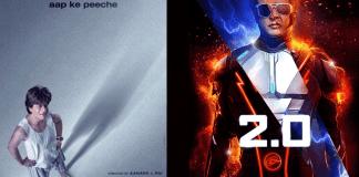 Zero vs 2.0