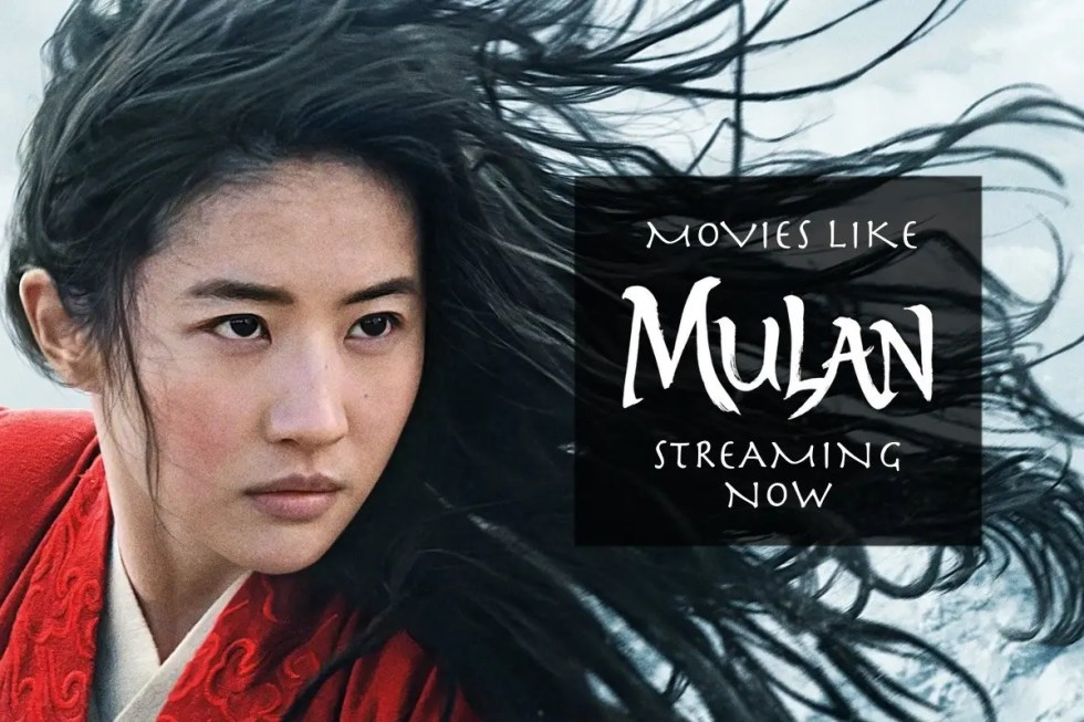 Mulan Stream