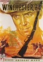 Winchester '73 (1951)