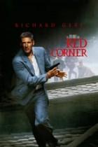 Red Corner - Labyrinth ohne Ausweg (1998)