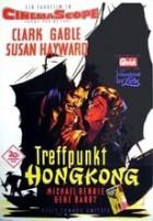 Treffpunkt Hongkong (1955)