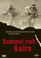 Rommel ruft Kairo (1959)