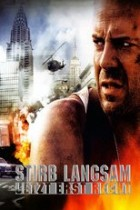 Stirb langsam 3 - Jetzt erst recht (1995)