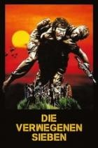 Die verwegenen Sieben (1984)